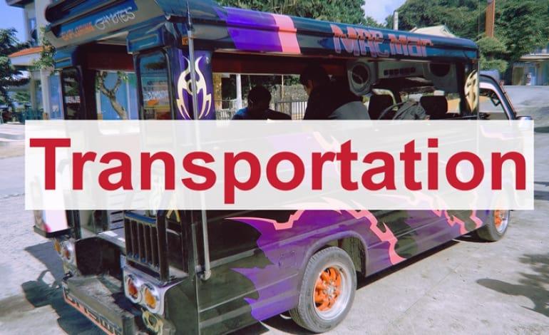 菲律宾交通工具