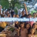 长滩岛游学PE语言学校-丰富我的每一天