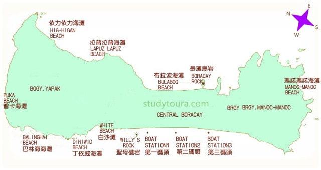 长滩岛自由行