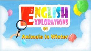 学科英语初级课程