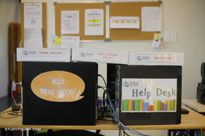菲律宾宿务IDEA学校日系质感生活机能强 - 2
