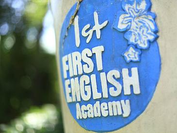 First English菲律宾语言学校-宿雾游学 - 1