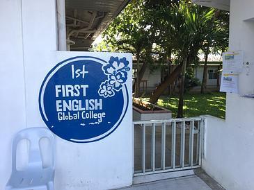First English菲律宾语言学校-宿雾游学 - 4