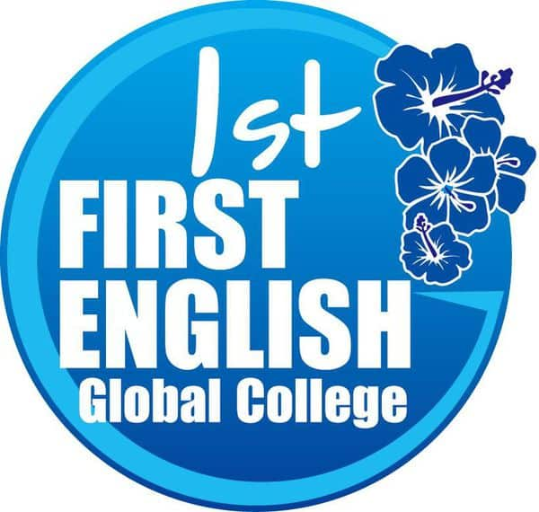 First English