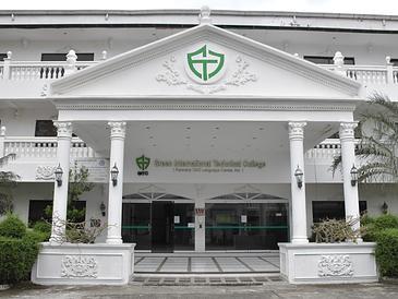GITC菲律宾语言学校-伊洛伊洛游学 - 2