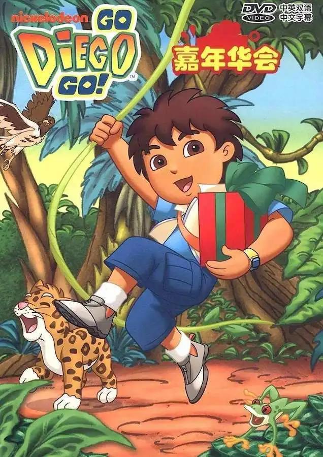 100部儿童英语动画片大全免费下载 - 44