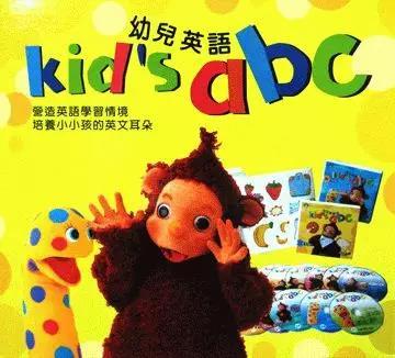 儿童英语动画片大全