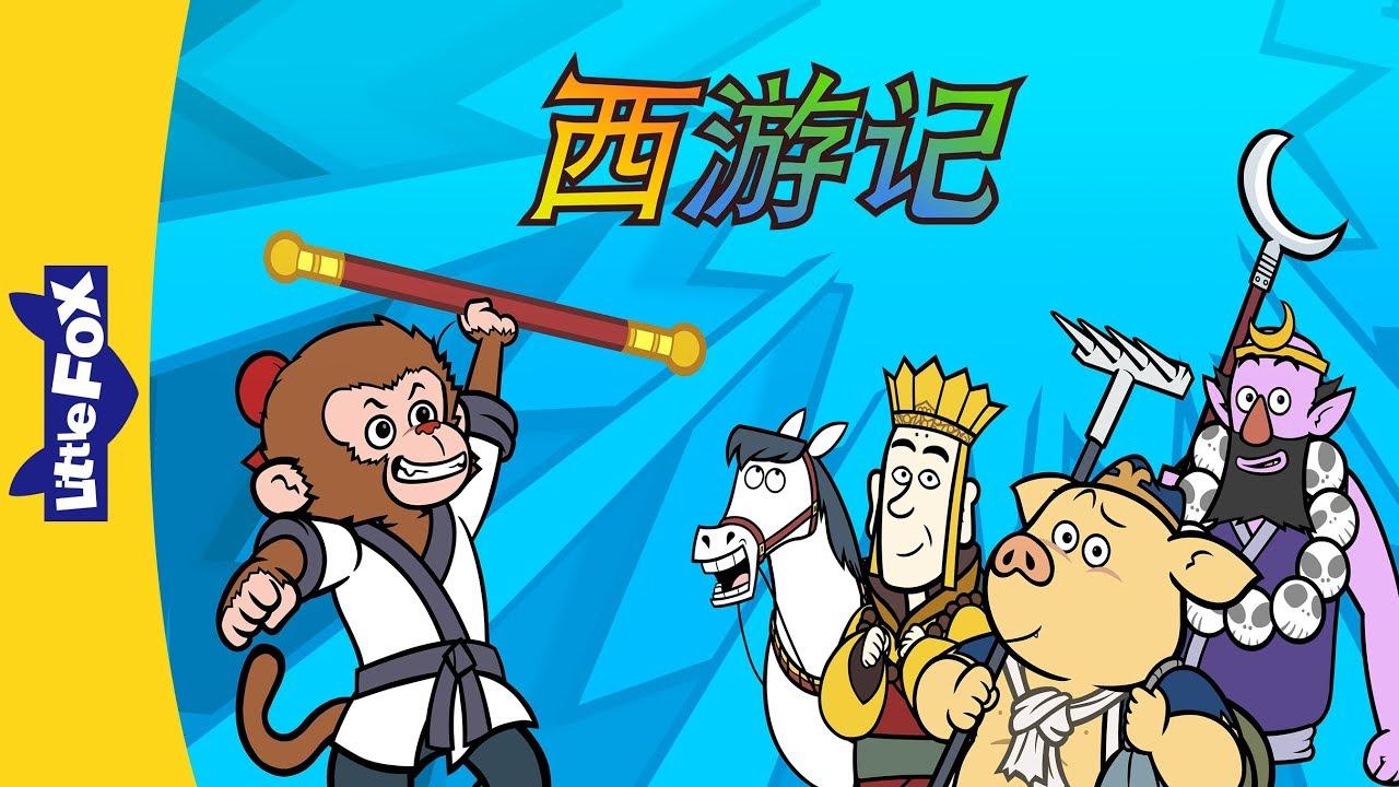 100部儿童英语动画片大全免费下载 - 16