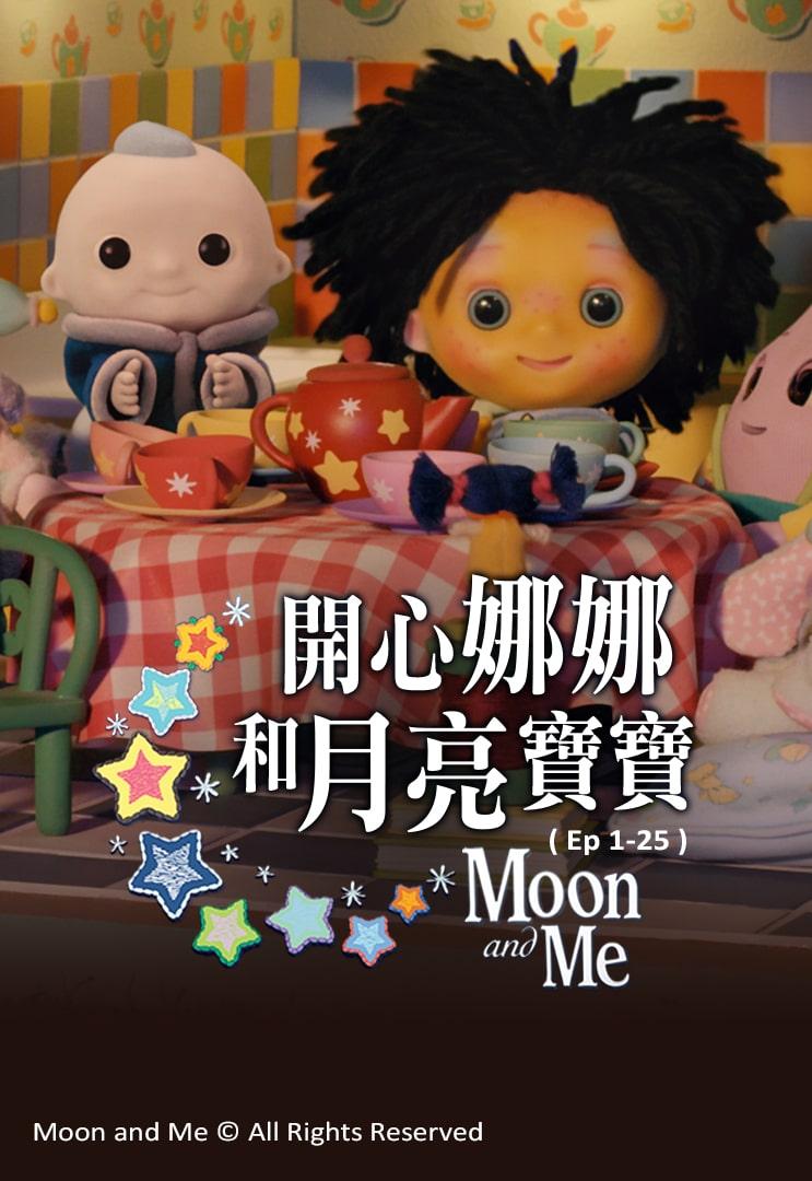 100部儿童英语动画片大全免费下载 - 38