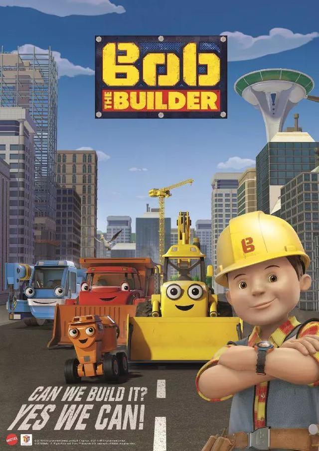 100部儿童英语动画片大全免费下载 - 29